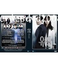 Ghost (Sub Thai 5 แผ่นจบ) ซับ R U Indy