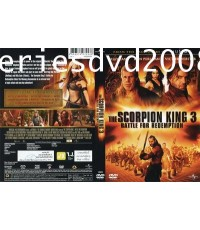 The Scorpion King Battle For Redemption ภาค 3 (Master)