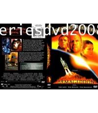Armageddon อาร์มาเกดดอน วันโลกาวินาศ (Master)