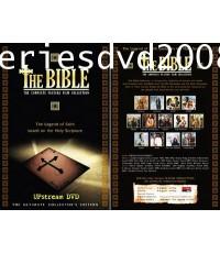 Bible :The Complete Movie Collection/ อภินิหารตำนานศักดิ์สิทธิ์ (Sub Thai 8 แผ่น)