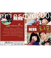 เจ้าหญิงหน้าใส หัวใจ 7 ขวบ Herb (พากย์ไทย) มาสเตอร์