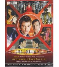 Doctor Who Special 2 (พากย์ไทย+พากย์อังกฤษ 1 แผ่นจบ)