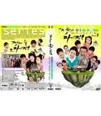 ชุลมุนครอบครัวอลเวง ปี 2 / High Kick Through The Roof Season 2 (พากย์ไทย 16 แผ่นจบ)