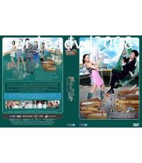 Haeundae Lovers (Sub Thai 4 แผ่นจบ)