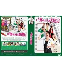 Office Girls ชีวิตวุ่นๆของสาวออฟฟิต (Sub Thai 7 แผ่นจบ)