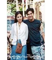 ฝันกลางตะวัน (3 แผ่นจบ) ปี 2546 สมชาย+ฐนิชา