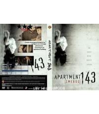 Apartment 143 ( Master )