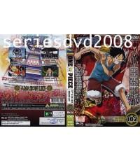 วันพีช One Piece Season 12 Amazon Lily (พากย์ไทย 4 แผ่นจบ) มาสเตอร์