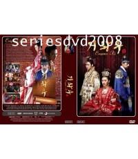 Empress Ki (Sub Thai 13 แผ่นจบ)