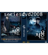 The Ghost Seeing Detective Cheo Yong (Sub Thai 3 แผ่นจบ)