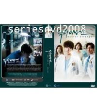 Doctor Stranger (Sub Thai 5 แผ่นจบ)