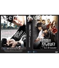 You\'re All Surrounded (Sub Thai 5 แผ่นจบ) ซับ R U Indy