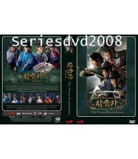 The Three Musketeers (Sub Thai 3 แผ่นจบ)
