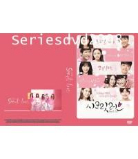 Secret Love (Kara) (Sub Thai 2 แผ่นจบ)