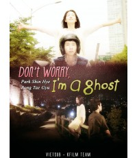 Don\'t Worry, I\'m a Ghost (Sub Thai 1 แผ่นจบ)