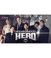 Neighborhood Hero (Sub Thai 4 แผ่นจบ)