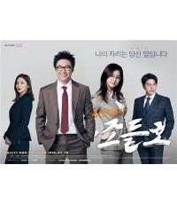 My Lawyer Mr.Jo / Neighborhood Lawyer Jo Deul Ho (Sub Thai 5 แผ่นจบ)