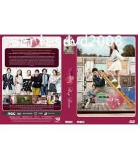 รักวุ่นๆครอบครัวอลเวง Rosy Lovers (พากย์ไทย 16 แผ่นจบ) อัดช่อง True4U