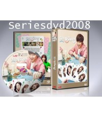 Another Oh Hae Young (Sub Thai 5 แผ่นจบ)