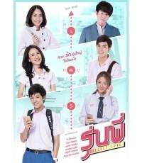 รุ่นพี่ Secret Love (3 แผ่นจบ)