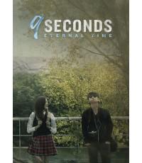 9 Seconds - Eternal Time (Sub Thai 1 แผ่นจบ) Ep.1-7
