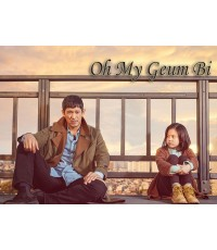 Oh My Geum Bi (Sub Thai 4 แผ่นจบ)