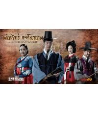 พ่อค้าเร่แห่งโชซอน The Merchant Gaekju (พากย์ไทย 10 แผ่นจบ)