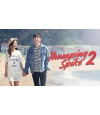 Thumping Spike ปี 2 (Sub Thai 2 แผ่นจบ)