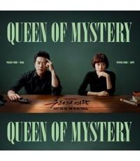 Queen of Mystery (Sub Thai 4 แผ่นจบ)