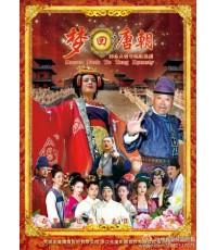 ตำนานรักบูเช็กเทียน Dream Back to Tang Dynasty (พากย์ไทย 6 แผ่นจบ) ปี 58