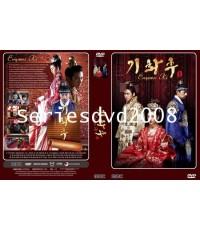 กีซึงนัง จอมนางสองแผ่นดิน Empress Ki (พากย์ไทย 13 แผ่นจบ) อัดช่อง 3