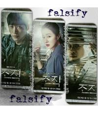Falsify (Sub Thai 4 แผ่นจบ)