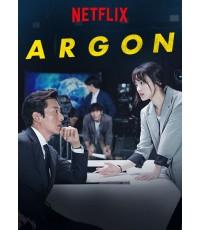 Argon (Sub Thai 2 แผ่นจบ)