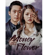 Money Flower (Sub Thai 6 แผ่นจบ)