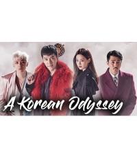 A Korean Odyssey (Sub Thai 5 แผ่นจบ)