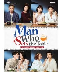 Man Who Sets the Table (Sub Thai 13 แผ่นจบ)