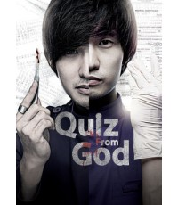 Quiz From God / God\'s Quiz ปี 1 (Sub Thai 2 แผ่นจบ)