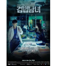 Investigation Couple / Partners for Justice (Sub Thai 4 แผ่นจบ)