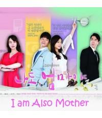 I am Also Mother (Sub Thai 13 แผ่นจบ)