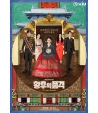 The Last Empress (Sub Thai 7 แผ่นจบ)