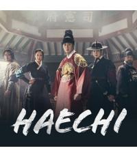 Haechi (Sub Thai 6 แผ่นจบ)