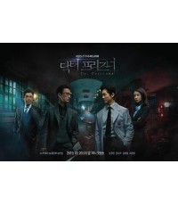 Doctor Prisoner (Sub Thai 4 แผ่นจบ)