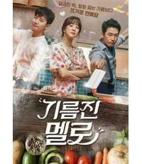 กระทะเลิฟเสิร์ฟรัก Wok of Love (พากย์ไทย 5 แผ่นจบ) 2 ภาษา