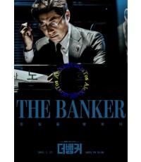 The Banker (Sub Thai 4 แผ่นจบ)