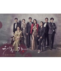 Graceful Family (Sub Thai 4 แผ่นจบ)