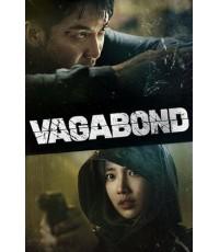 Vagabond เจาะแผนลับเครือข่ายนรก (Sub Thai 4 แผ่นจบ)
