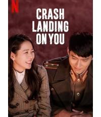 Crash Landing on You (Sub Thai 4 แผ่นจบ)
