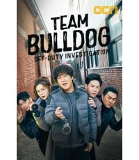 Team Bulldog Off Duty Investigation (Sub Thai 3 แผ่นจบ)