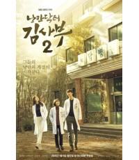 ดอกเตอร์ โรแมนติก ปี 2 Romantic Doctor Teacher Kim Season 2 (พากย์ไทย 4 แผ่นจบ)