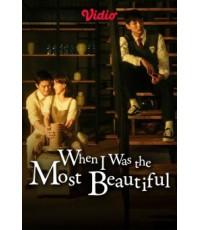 เรื่องรักของเราสามคน When I Was The Most Beautiful (พากย์ไทย 4 แผ่นจบ) 2 ภาษา